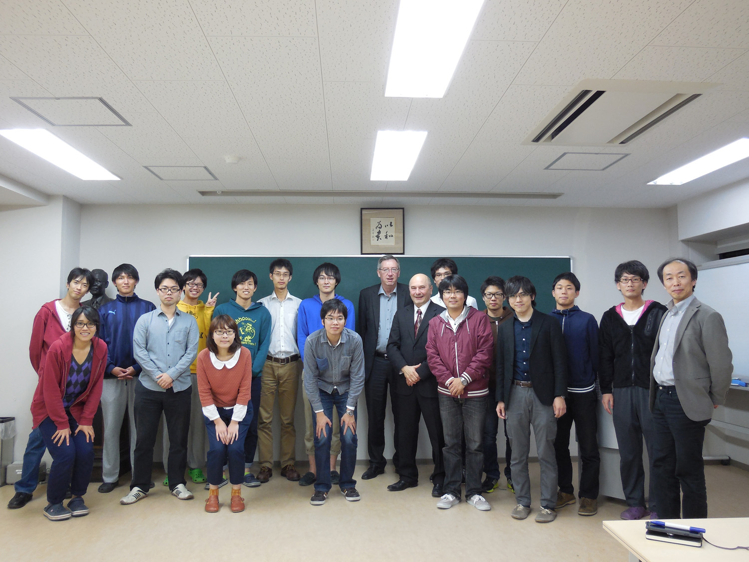 Hayashi Lab |department Of Applied Chemistry Graduate